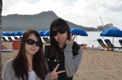 荒井英夫 公式ブログ/ハワイ5日目 画像1