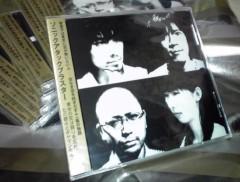 荒井英夫 公式ブログ/東日本大震災復興支援ライブ2012「みちのく魂」2月26日(日)開催 画像3