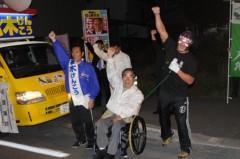 荒井英夫 公式ブログ/ザ・グレート・サスケ 画像3