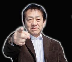 荒井英夫 公式ブログ/「ザ・グレート・サスケ トークライブ 〜UFOバトル〜 ゲスト:矢追純一」 画像1