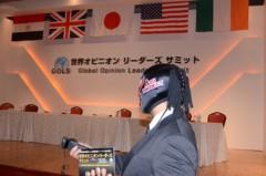 荒井英夫 公式ブログ/世界オピニオンリーダーズサミット 画像1