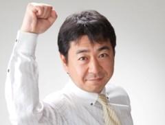 荒井英夫 公式ブログ/幻の鮭 鮭児 画像2