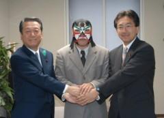 荒井英夫 公式ブログ/新総理誕生まじか 画像1