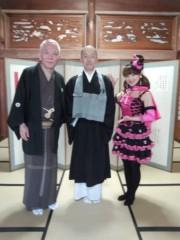 瞳ナナ 公式ブログ/国際協力チャリティー寄席 画像2