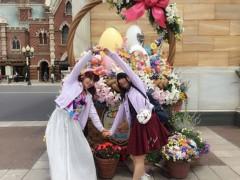 瞳ナナ 公式ブログ/昨日の続き 画像2
