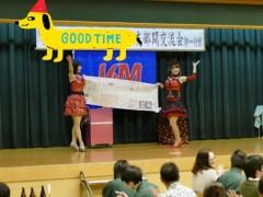 瞳ナナ 公式ブログ/福島県へ 画像2