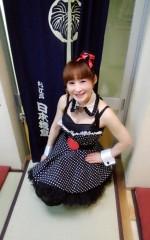 瞳ナナ 公式ブログ/お江戸日本橋亭 画像1