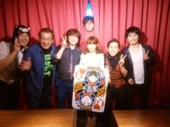 瞳ナナ 公式ブログ/手品家さん 画像3