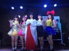 瞳ナナ 公式ブログ/ポロンちゃんの勉強会 画像1