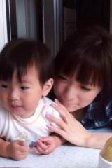 田中涼子 公式ブログ/赤ちゃんと♪ 画像1