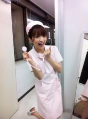 田中涼子 公式ブログ/ありがとう☆ 画像2