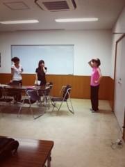 田中涼子 公式ブログ/イントネーション 画像1