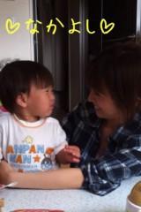 田中涼子 公式ブログ/赤ちゃんと♪ 画像2