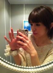 田中涼子 公式ブログ/秋の夜長 画像1