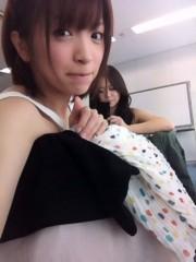 田中涼子 公式ブログ/救世主♪ 画像1