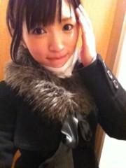 田中涼子 公式ブログ/インフル予防! 画像1