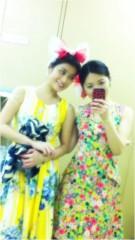 田中涼子 公式ブログ/昭和23年... 画像1
