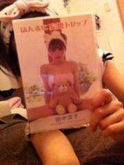 田中涼子 公式ブログ/発売日★ 画像1