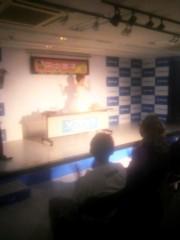田中涼子 公式ブログ/イベントレポ� 画像1