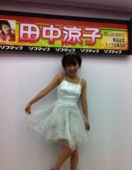田中涼子 公式ブログ/ドレス〜♪ 画像1