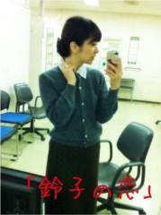 田中涼子 公式ブログ/昭和レトロ 画像1