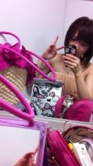 田中涼子 公式ブログ/ゴッドタン! 画像1