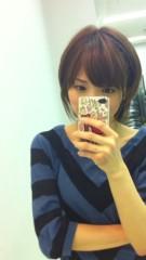 田中涼子 公式ブログ/ダウンタウンDX 画像1