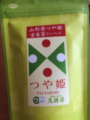 米澤円 公式ブログ/見つけました。 画像1