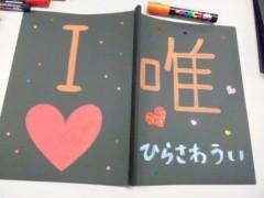 米澤円 公式ブログ/改めてライブの事。 画像3