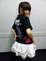 米澤円 公式ブログ/Come With Me!! 画像2