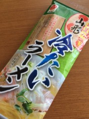 米澤円 公式ブログ/見つけました。 画像2