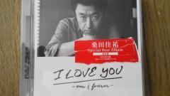 エスパー伊東 公式ブログ/I LOVE YOU 画像1