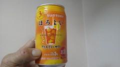 エスパー伊東 公式ブログ/紅茶キノコ 画像1