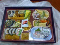 エスパー伊東 公式ブログ/お食事 画像1