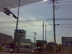 エスパー伊東 公式ブログ/春空の幻想風景 画像1