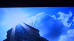 エスパー伊東 公式ブログ/太陽画像 画像1