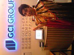 エスパー伊東 公式ブログ/FXCM10周年記念 画像1