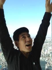エスパー伊東 公式ブログ/アーッ!! 画像1