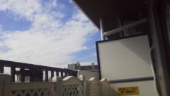 エスパー伊東 公式ブログ/ヘリコプターとUFO 画像1