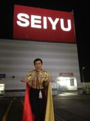 エスパー伊東 公式ブログ/TV CM 画像1