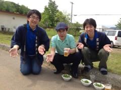 エスパー伊東 公式ブログ/室蘭にて 画像1