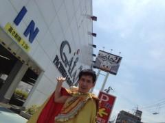 エスパー伊東 公式ブログ/加古川にて 画像1