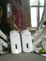 エスパー伊東 公式ブログ/携帯電話 画像1