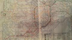 エスパー伊東 公式ブログ/ぶらりNON途中下車の旅 画像1