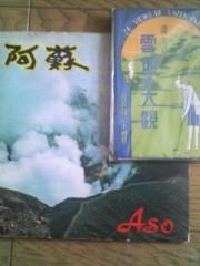 エスパー伊東 公式ブログ/『エスパーコレクション』57 画像1