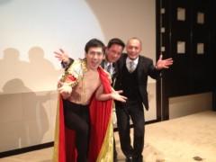 エスパー伊東 公式ブログ/北九州にて 画像1