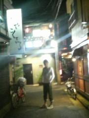 エスパー伊東 公式ブログ/裏町人生 画像1