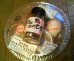 エスパー伊東 公式ブログ/ラーメンつけ麺・・・ 画像1