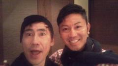 エスパー伊東 公式ブログ/パーティー 画像1