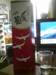 エスパー伊東 公式ブログ/銘酒 画像1